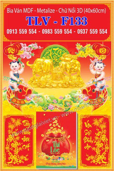 Bìa Chữ Nổi 3D Tài Lộc Phú Quý